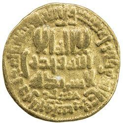 AGHLABID: Ziyadat Allah I, 816-837, AV dinar (4.20g), NM, AH219. F