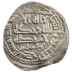 AGHLABID: Muhammad I, 840-856, AR fractional dirham (0.92g), NM, AH241. VF-EF