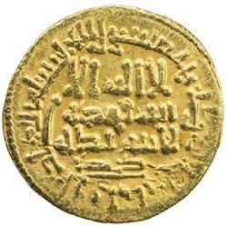 AGHLABID: Ahmad, 856-863, AV dinar (4.23g), NM, AH245. VF