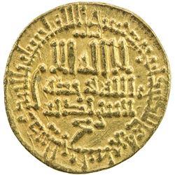 AGHLABID: Muhammad II, 864-874, AV dinar (4.22g), NM, AH253. VF