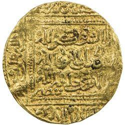 HAFSID: Abu Ishaq Ibrahim II, 1350-1369, AV dinar (4.70g), Qafsa, ND. VF