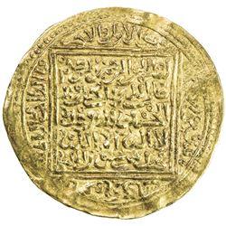MERINID: Abu Sa'id 'Uthman II, 1310-1331, AV dinar (4.64g), Madinat Fes, ND. VF-EF