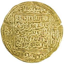 MERINID: Abu'l-Hasan 'Ali, 1331-1351, AV dinar (4.66g), NM, ND. VF