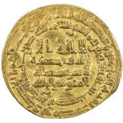 TULUNID: Ahmad b. Tulun, 868-884, AV dinar (3.98g), Misr, AH270. F-VF