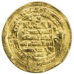 IKHSHIDID: Abu'l-Qasim, 946-961, AV dinar (4.66g), Filastin, AH337. VF
