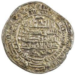 IKHSHIDID: 'Ali b. al-Ikhshid, 961-966, AR dirham (3.18g), Filastin, AH353. EF