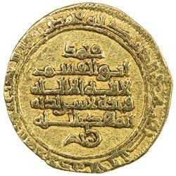 FATIMID: al-Qa'im, 934-946, AV dinar (4.19g), al-Mahdiya, AH331. VF