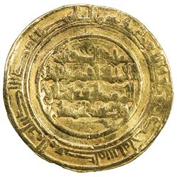 FATIMID: al-Hakim, 996-1021, AV dinar (3.95g), al-Mahdiya, AH411. F-VF