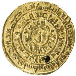 FATIMID: al-Zahir, 1021-1036, AV dinar (4.03g), Filastin, AH424. VF