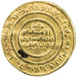 FATIMID: al-Mustansir, 1036-1094, AV dinar (4.10g), Filastin, AH438. VF