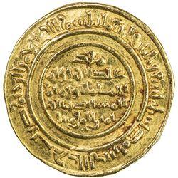 FATIMID: al-Mustansir, 1036-1094, AV dinar (4.26g), Misr, AH439. EF