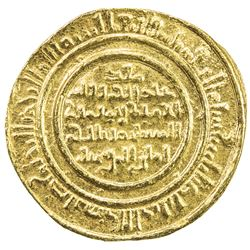 FATIMID: al-Mustansir, 1036-1094, AV dinar (4.27g), Tarabulus (Trablus), AH463. VF-EF