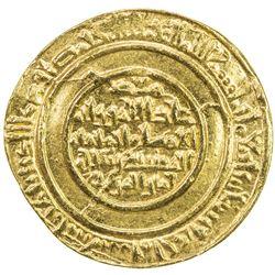 FATIMID: al-Mustansir, 1036-1094, AV dinar (4.33g), Tarabulus (Trablus), AH471. VF-EF