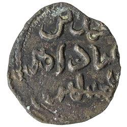 SICILIAN REBELLION: Muhammad b. 'Abbad, 1219-1222, BI dirham (0.69g), NM, ND