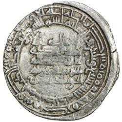 HAMDANID: Nasir al-Dawla & Sayf al-Dawla, 942-967, AR dirham (3.51g), Antakiya, AH337. VF