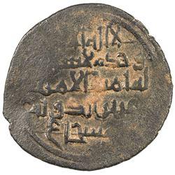 HAMDANID: 'Aziz al-Dawla Fatik, 1017-1024, BI dirham (1.91g), NM, ND. VF