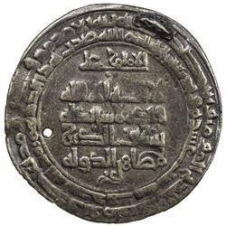 UQAYLID: Muzahir al-Dawla, 1009-1010, AR dirham (3.96g), Tikrit, AH416. VF