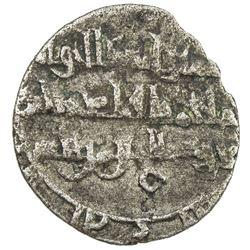 MIRDASID: Asad al-Dawla Salih, 1023-1029, AR dirham (0.59g), NM, ND. VF