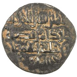 MIRDASID: Shibl al-Dawla Nasr I, 1029-1038, BI dirham (0.88g), NM, ND. VF-EF