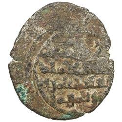 MIRDASID: Rashid al-Dawla Mahmud, 2nd reign, 1065-1074, BI dirham (1.48g), NM, ND. F