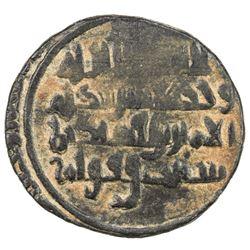 NUMAYRID: Qawam b. Waththab, before 1040, BI dirham (1.24g), NM, ND. F