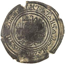 NUMAYRID: Najib al-Dawla Mani', 1040-1063, BI dirham (6.42g), Harran, AH[4]47. VF