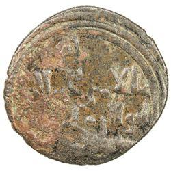 NUMAYRID: Najib al-Dawla Mani' b. Shabib, 1040-1063, BI dirham (1.30g), ND. F-VF