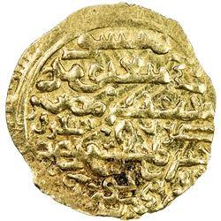 ILKHAN: Gaykhatu, 1291-1295, AV 1/4 dinar (1.07g), Shiraz, DM. EF
