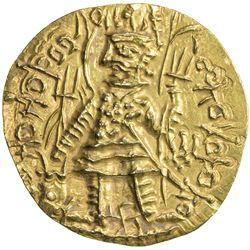 KUSHANO-SASANIAN: temp. Ardashir & Peroz I, ca. 230-270, AV dinar (7.98g). EF-AU