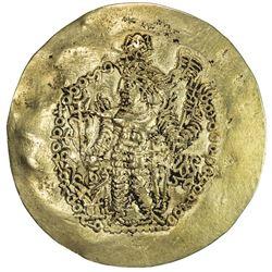 KUSHANO-SASANIAN: Varahran, ca. 325-350, AV scyphate stater (7.59g). EF