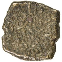 MALWA (ANCIENT): Bhanumitra, 1st century BC, AE squarish unit (6.55g). VF