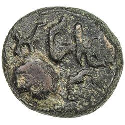 MAHISMATI: Anonymous, 2nd/1st century BC, AE 19mm (7.45g). VF