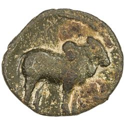 PALLAVAS: Anonymous, 4th century AD, AE 20mm (2.77g). VF