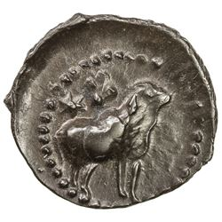 PALLAVAS: Anonymous, 5th century AD, potin 21mm (3.17g). VF-EF