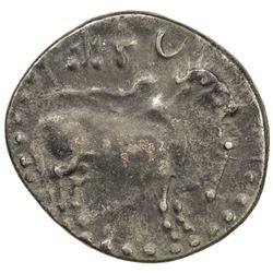 PALLAVAS: Anonymous, 5th century AD, BI 21mm (3.53g). VF