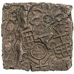 ERAN-VIDISHA: Anonymous, ca. 2nd-1st century BC, AE square unit (4.58g). VF