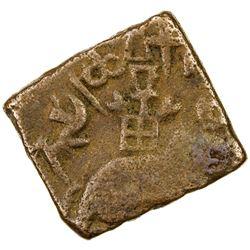 SATAVAHANAS: Chimuka, king, 1st century BC, AE square unit (4.50g). VF