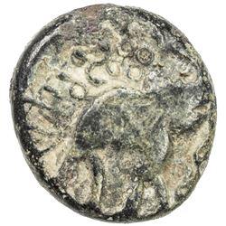SATAVAHANAS: Chimuka, king, 1st century BC, AE round unit (4.62g). VF
