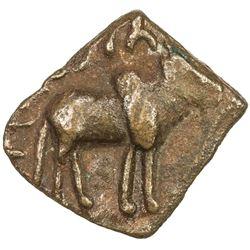 SATAVAHANAS: Kochchiputra, king, 1st century BC, BI square unit (2.39g). EF