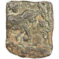 SATAVAHANAS: Satakarni, king, 1st century BC, AE square unit (7.44g). VF