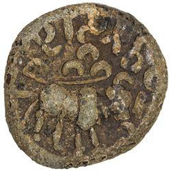 SATAVAHANAS: Anonymous, ca. 100-50 BC, lead heavy unit (14.02g). VF