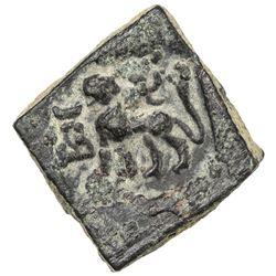 TAXILA: post-Mauryan, ca. 2nd century BC, AE square karshapana (8.22g). VF-EF