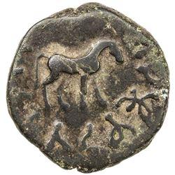 YUTIAN KINGDOM: Anonymous, ca. 200 AD, AE cash (5.13g). VF