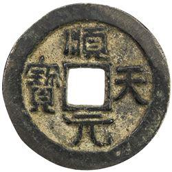 TANG: Shun Tian, rebel, 759-761, AE 100 cash (19.28g). VF