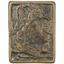 """SONG: AE tablet charm (15.09g). F, Zeno-179824, 28mm x 37mm, """"Immortal with zither"""""""