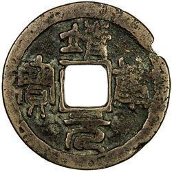 NORTHERN SONG: Jing Kang, 1126-1127, AE 2 cash (6.19g). F