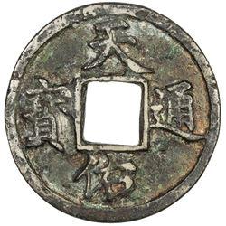 YUAN: Tian You, rebel, 1354-1357, AE 5 cash (16.16g). VF