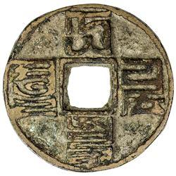 YUAN: Da Yuan, 1310-1311, AE 10 cash (26.28g). F-VF