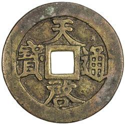 MING: Tian Qi, 1621-1627, AE 10 cash (28.97g). F-VF
