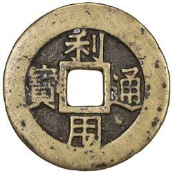 NAN MING: Li Yong, 1674-1678, AE 10 cash (15.15g). F-VF
